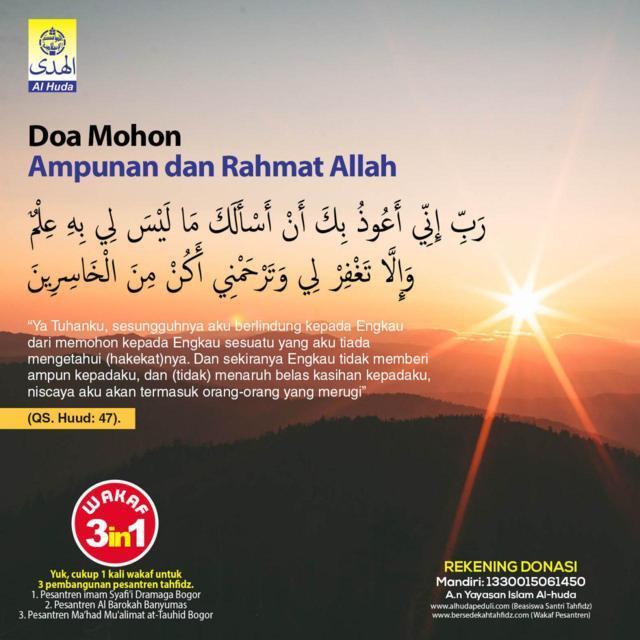 Doa Ampunan dan Rahmat Alloh Al-Huda