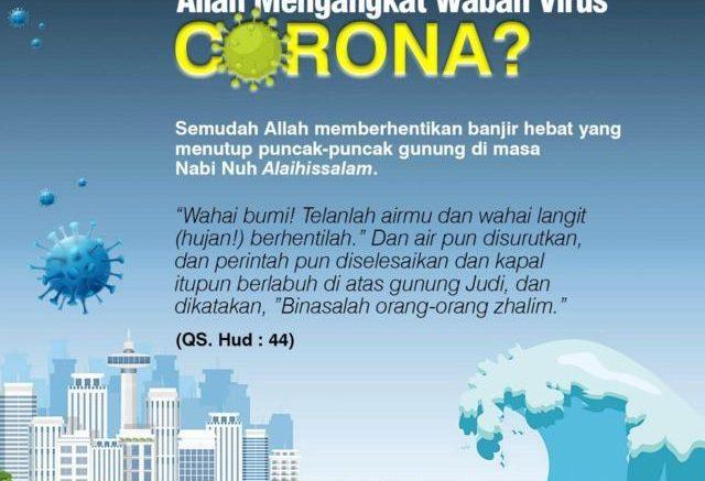 Semudah Apa Allah Mengangkat Wabah Virus Corona -Al Huda Bogor