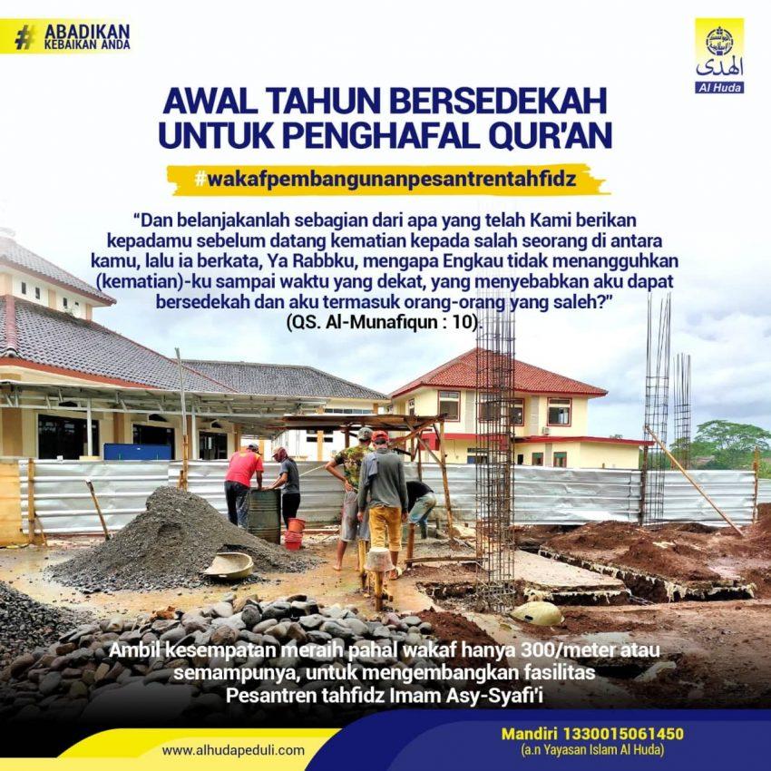 AWAL TAHUN BERSEDEKAH UNTUK PENGHAFAL QUR'AN Al-Huda Bogor